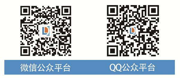 QQ微信公众平台